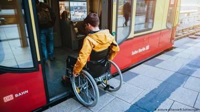 Статья 32. Ответственность за нарушение прав инвалидов. Рассмотрение споров