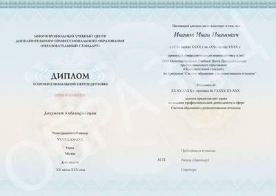 Статья 44. Государственная политика в области обращения с ядерными материалами, радиоактивными веществами и радиоактивными отходами