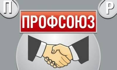 Статья 16. Отношения профсоюзов и их органов с другими представительными органами работников в организации, органами управления организацией