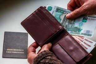 Статья 57. Выплата пенсий пенсионерам при наличии заработка или другого дохода