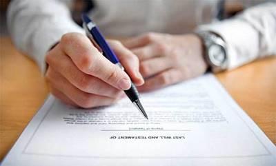 Статья 49 АПК РФ. Изменение основания или предмета иска, изменение размера исковых требований, отказ от иска, признание иска, мировое соглашение (действующая редакция)