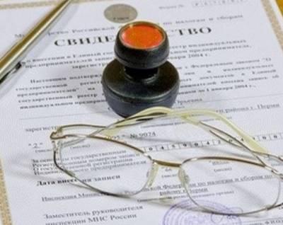 Кредит для ИП с нулевой отчетностью - советы юриста