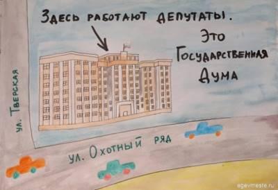 Статья 4. Полномочия Правительства Российской Федерации