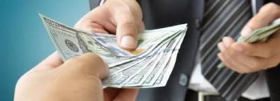 Статья 130 БК РФ. Условия предоставления межбюджетных трансфертов из федерального бюджета (действующая редакция)