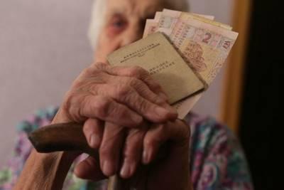 Статья 55. Срок перерасчета размеров назначенных пенсий