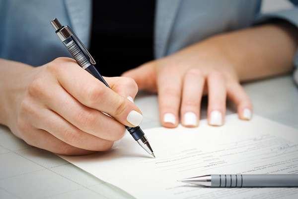Глава II. Заключение и исполнение соглашений