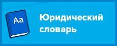 Раздел IV. Пенсионное обеспечение граждан, пострадавших от чернобыльской катастрофы