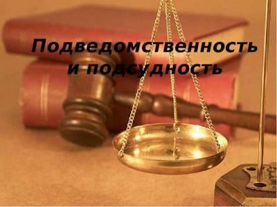 Статья 35 АПК РФ. Предъявление иска по адресу или месту жительства ответчика (действующая редакция)