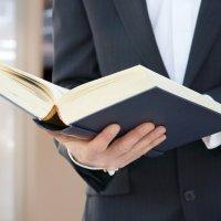 Статья 103.2. Порядок регистрации уведомления о залоге