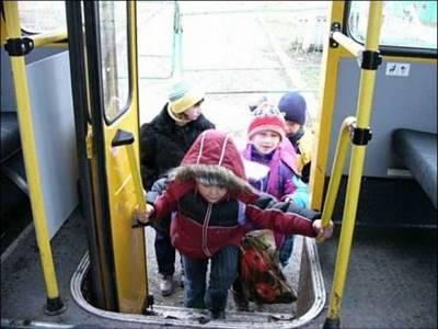 Статья 6. Льготы при пользовании транспортными средствами и оплате проезда