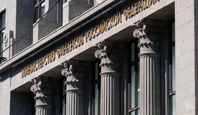Статья 69 БК РФ. Бюджетные ассигнования (действующая редакция)