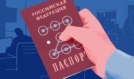 Статья 3. Система арбитражных судов в Российской Федерации