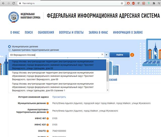 Регистрация ИП - особенности - советы юриста