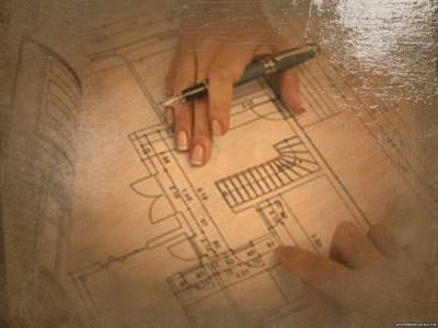 Глава V. Порядок изменений архитектурного проекта и архитектурного объекта