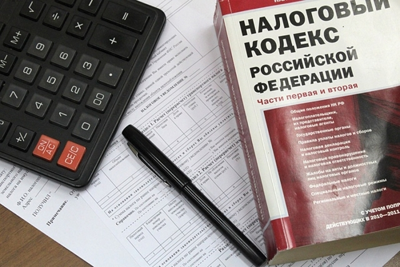 Статья 9. Порядок исчисления налога и сроки уплаты его в бюджет