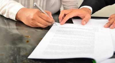 Статья 30. Мировое соглашение