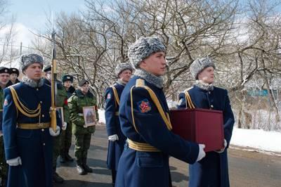 Статья 22. Старые военные и ранее неизвестные захоронения