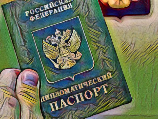 Статья 36. Дипломатический паспорт сенатора Российской Федерации, депутата Государственной Думы