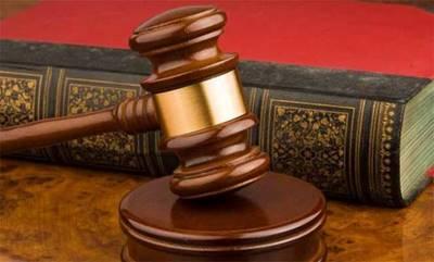 Глава 27 АПК РФ. Рассмотрение дел об установлении фактов, имеющих юридическое значение (действующая редакция)