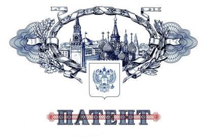 ИП – патент, виды деятельности - советы юриста