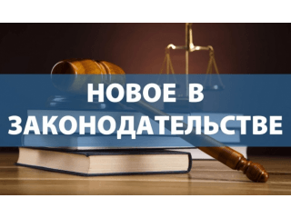Глава VII. Государственная экспертиза и государственный надзор в области защиты населения и территорий от чрезвычайных ситуаций