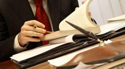 Статья 41. Материальная ответственность подозреваемых и обвиняемых