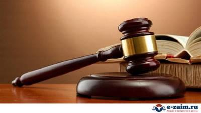 Финансовое оздоровление вводится на срок… - советы юриста
