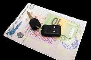 Транспортный налог при продаже автомобиля юридическим лицом - советы юриста
