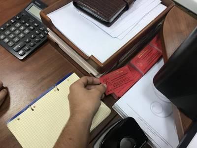 Статья 90. Документы, по которым взыскание задолженности производится в бесспорном порядке на основании исполнительных надписей, совершаемых нотариусом