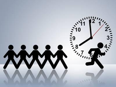 Объявление о предпраздничном сокращенном рабочем дне – образец - советы юриста