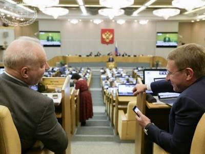 Статья 37. Помощники сенатора Российской Федерации, депутата Государственной Думы