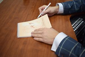 Раздел VII. Оспаривание арбитражного решения