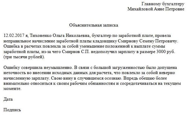 Декларация о доходах - советы юриста