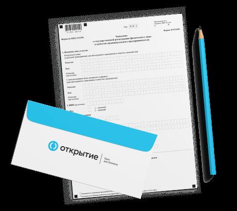 Регистрация ИП как работодателя - советы юриста