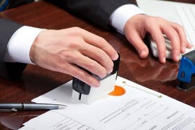 Статья 52. Выдача дубликатов нотариально удостоверенных документов