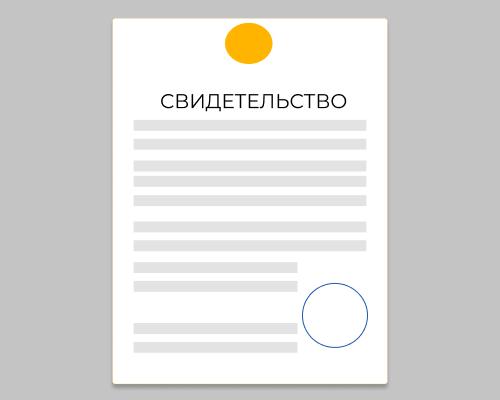 Статья 86.3. Представление документов на государственную регистрацию юридического лица и индивидуального предпринимателя