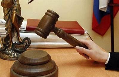Глава 28.2 АПК РФ. Рассмотрение дел о защите прав и законных интересов группы лиц (действующая редакция)