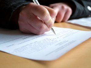Статья 10. Зона проживания с правом на отселение