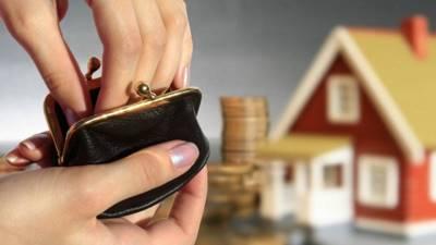 Статья 69. Оплата расходов за счет наследственного имущества
