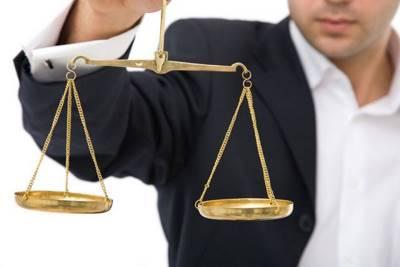 Глава 37 АПК РФ. Производство по пересмотру вступивших в законную силу судебных актов по новым или вновь открывшимся обстоятельствам (действующая редакция)