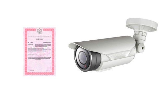 Статья 4. Аудио- и видеозапись работы федеральных органов государственной власти