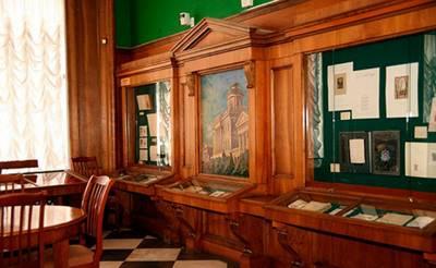 Статья 4. Государственное регулирование в сфере музеев и Музейного фонда Российской Федерации