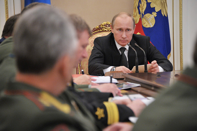 Статья 2.1. План обороны Российской Федерации