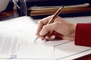 Статья 58. Порядок изменения и отмены завещаний
