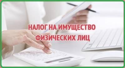Статья 3. Льготы по налогообложению
