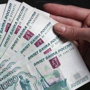 Статья 10. Районный коэффициент к заработной плате, пособиям, стипендиям и компенсациям