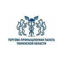 Глава IV. Торгово-промышленная палата российской федерации