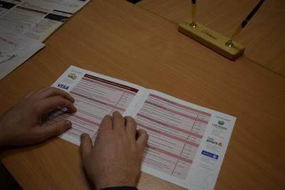 Статья 9. Государственная регистрация благотворительной организации