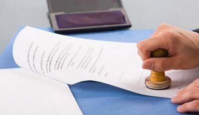 Статья 20. Приостановление, возобновление, прекращение действия лицензии и аннулирование лицензии