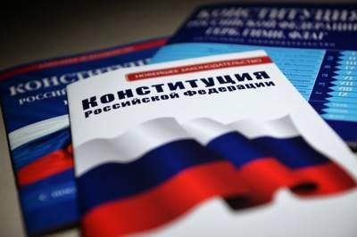Статья 11. Занятия и действия, не совместимые с должностью судьи Конституционного Суда Российской Федерации
